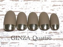 ギンザ クワトロ(GINZA Quattro)/定額/LuxuryC 8500円/グレージュ