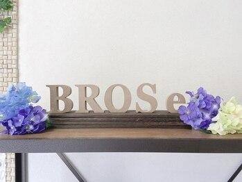 ブロスプラスアイ 神栖店(BROS+e)(茨城県神栖市)