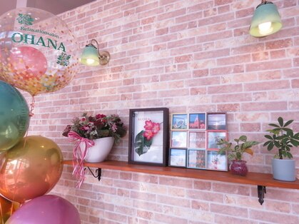 Relaxation salon OHANA【オハナ】