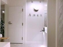 アマン 田町店(Aman)の雰囲気(田町駅西口徒歩2分♪経験豊富なスタッフがお待ちしております!)