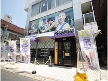 エニタイムフィットネス 南行徳店の詳細を見る