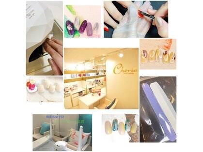 シェリーネイルサロン エキマルシェ大阪店(Cherie Nail salon)の写真