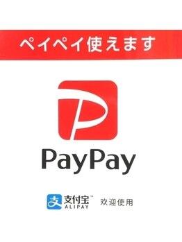 ここから整体/PayPay使えます!!