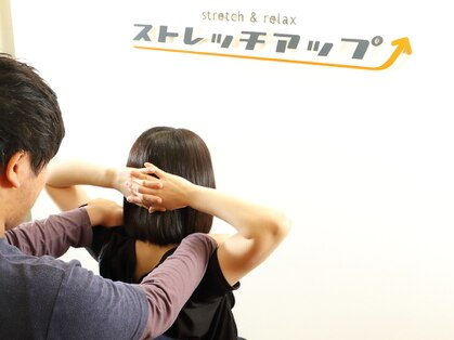 【stretch&relax】ストレッチアップ烏丸三条店