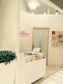 アイラッシュサロンブラン 武蔵小杉駅前店(Eyelash Salon Blanc)/明るいフロントでお出迎え