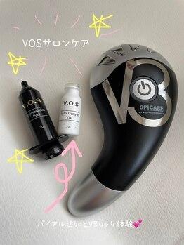 レイアップ(Leiup)/V3カッサ!販売中!!