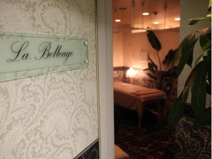 ラ.ベラージュ(La.Belleage)の写真