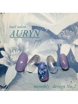 アウリン(AURYN)/2月限定monthly design No,2