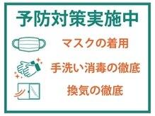 エミルアイラッシュ 東高円寺店(emile EYELASH)