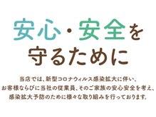 リラク 京王高幡ショッピングセンター店(Re.Ra.Ku)