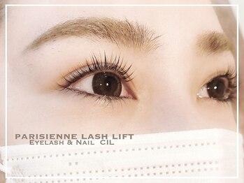 シル 本町店(CIL)/parisienne lash lift*