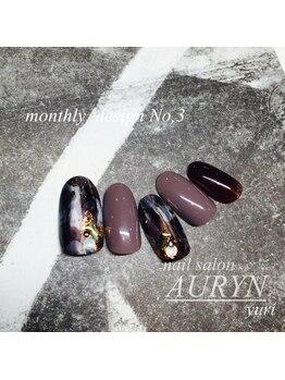 アウリン(AURYN)/2月限定monthly design No,3