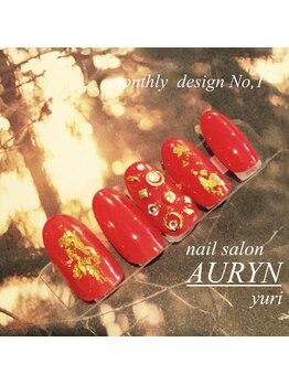 アウリン(AURYN)/12月限定monthly design No,1