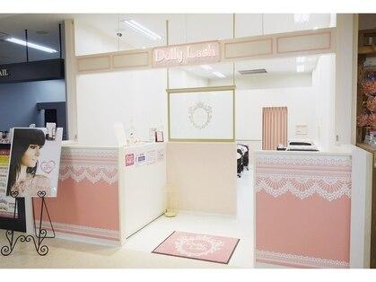 ドーリーラッシュ ゆめタウン筑紫野店の写真