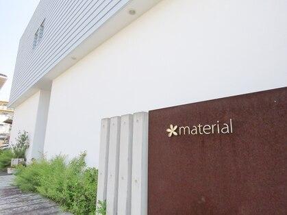 material エステ(浜松・磐田・掛川・焼津/まつげ)の写真