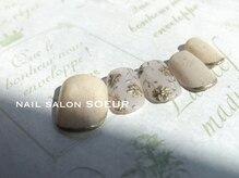 ネイルサロン スール(nail salon SOEUR)