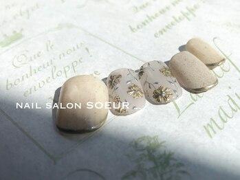 ネイルサロン スール(nail salon SOEUR)(神奈川県大和市)