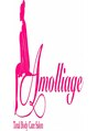 アモリアージュ(Amolliage)/Amolliage -Total Body Care Salon-