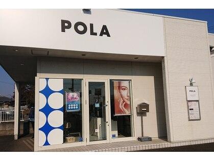 ポーラ ザ ビューティ 桐生店(POLA THE BEAUTY)