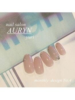 アウリン(AURYN)/2月限定monthly design No,4