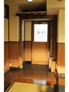 癒し処 悠善 池袋店/入口