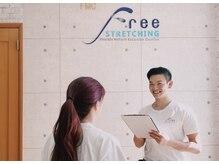 FMC フリーストレッチング 福岡店(FMC Free Stretching)の雰囲気(【ウンセリング】様々な質問から目標設定などを丁寧に行います♪)
