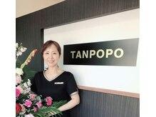 エステサロン タンポポ(TANPOPO)