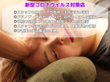 THE BODY 小顔スタジオ 原宿店