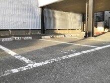 ミシャール 浜松店(Mishirl)/車でお越しのお客様専用駐車場