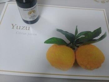 アロマサロン ココ(aromasalon coco)/柚子☆取り扱い精油