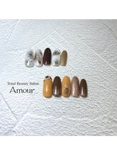 アムール(Amour)/定額7000円コース