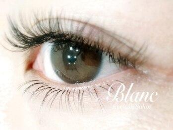 アイラッシュサロン ブラン 新潟西店(Blanc)の写真/【新生活はBlancで美まつ毛に☆】4Dボリュームラッシュフル装着160束¥12870で想像以上のつけ心地と軽さ♪