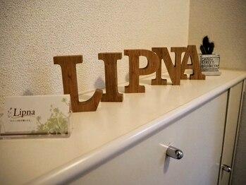 ホームサロンリプナ(home salon Lipna)/お玄関でお出迎え