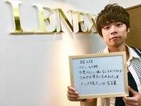 リネクスウエノテン 上野店(LENEX)