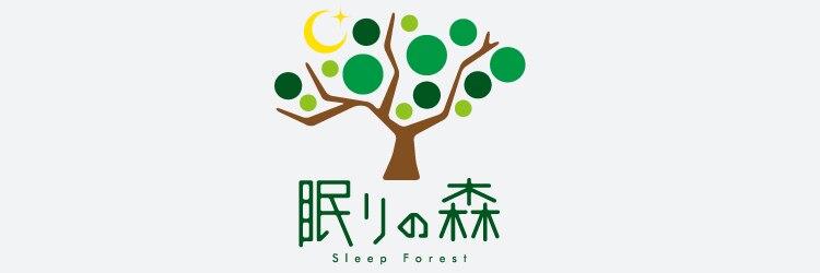 眠りの森のサロンヘッダー
