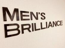 メンズブリリアンス(MEN's BRILLIANCE)