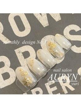 アウリン(AURYN)/12月限定monthly design No,3