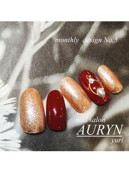 アウリン(AURYN)/2月限定monthly design No,5