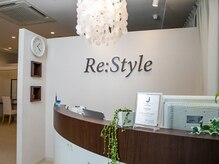 リスタイル(Re-Style)