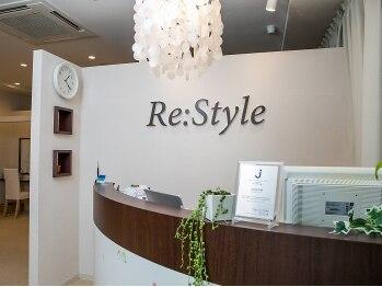 リスタイル(Re-Style)(埼玉県川口市)