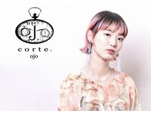 コルテオジョ(corte.ojo)