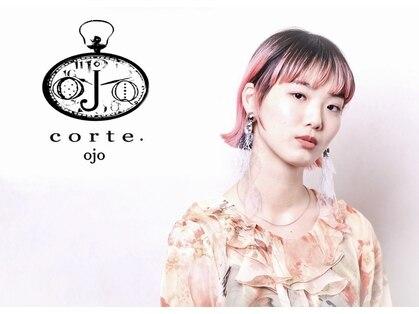corte.ojo【コルテ オジョ】