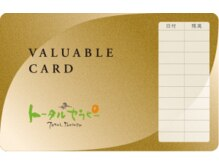 トータルセラピー イオンモール岡山店/定期的にご利用方へお得なカード