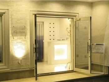 ブランクチュール(Nailsalon Blanc Couture)(岩手県北上市)