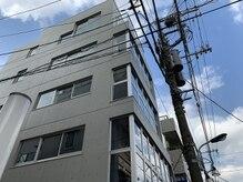 仙豆のちから 自由が丘店の雰囲気(亀屋万年堂さんの目の前のビルの3階になります)