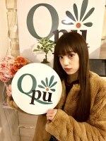 小顔美容矯正専門サロンQpu 渋谷店【キュープ】