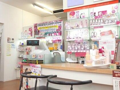 スキンケアハウス矢野化粧品店(/エステ)の写真