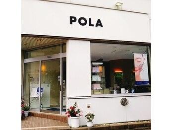 ポーラ ザ ビューティ 小樽店(POLA THE BEAUTY)