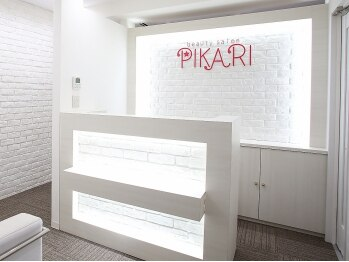 超高速全身脱毛サロン ピカリ 池袋東口店(PIKARI)(東京都豊島区)