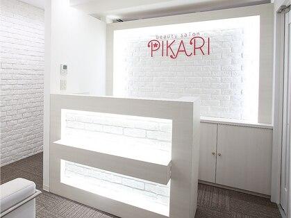 超高速全身脱毛サロン ピカリ 池袋東口店(PIKARI)の写真